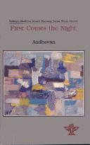 First Comes the Night, Tamil Short Stories by Adhavan